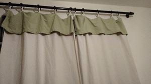 Linda cortina