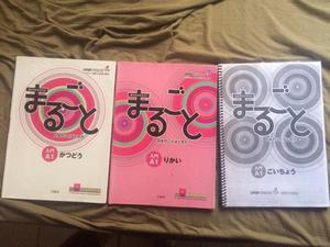 Conjunto de livros + material de apoio - Marugoto A1