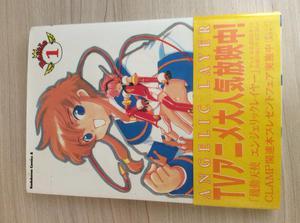 Manga Angelic Layer Volume 1 Original