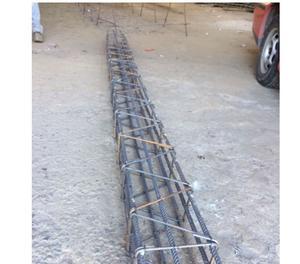 Ferro e Aço para Construção Civil.