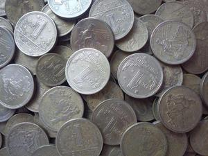 Lote Com 100 Moedas Antigas Nacionais em Bronze Com