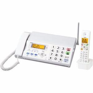 Fax sanyo sfx-d210 japones novo em monte alegre pará
