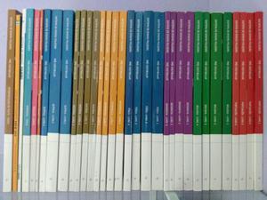 Coleção Poliedro Completa+ Outros Livros