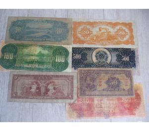Vendo 24 Cédulas de Réis Do Império E República R$