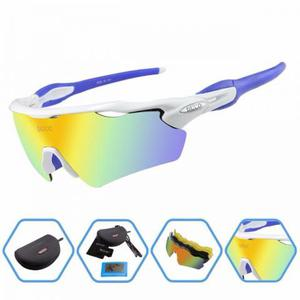 Oculos Ciclismo 5 Lentes