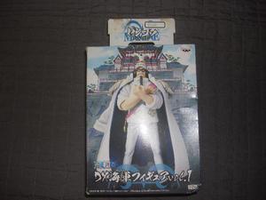 Boneco One Pierce Sengoku Made in Japan Raridade