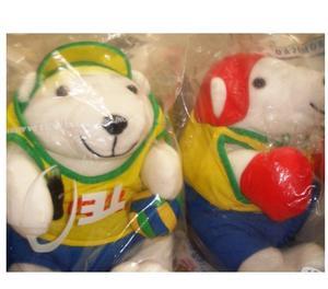 Coleção Ursos De Pelúcia Esportivos Da Coca-cola