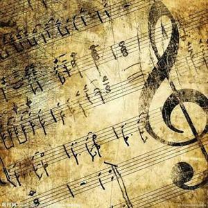 Aulas de musica em geral