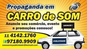 Carro de Som - Divulgação
