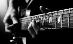 Curso de Guitarra e Violão Juntos Online