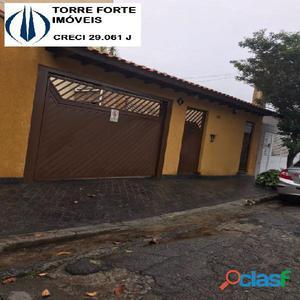 Casa em condomínio fechado com 2 dormitórios em Pirituba