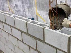 Muro de bloco de concreto ou Pre moldado