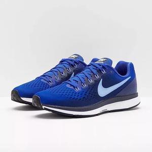 Tenis Nike Air Zoom Pegasus 34 Masculino - Loja Física