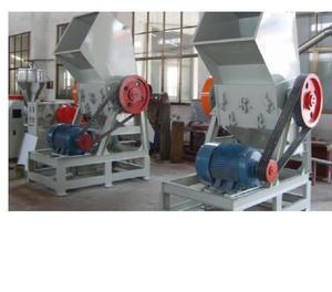 Indústria Conceituada de Materiais para Construção Civil
