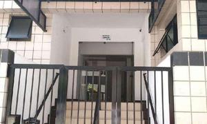 Apartamento com 1 Quarto à Venda, 48 m² por R$ 145.000