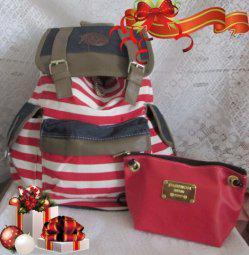Kit Mochila + Bolsinha. Promoção de Natal.