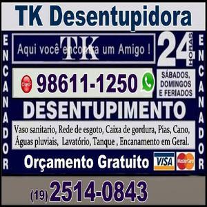 Desentupidora de Esgoto em Campinas (19) 2514-0843 Visita