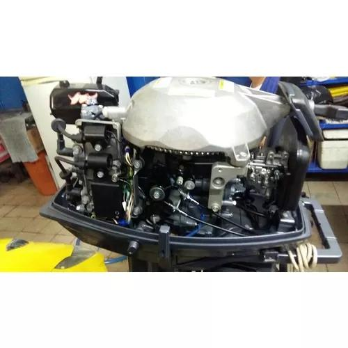 Motor De Popa Yamaha 25 Hp 2t