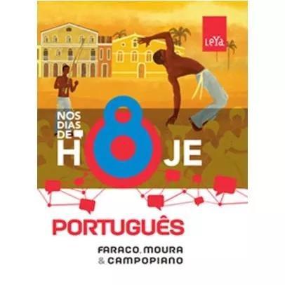 Nos Dias De Hoje - Português - 8º Ano - 2ª Ed. 2015