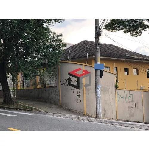 Rua Adolfo Bastos, Vila Bastos, Santo André