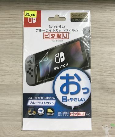 Pelicula para Nintendo Switch