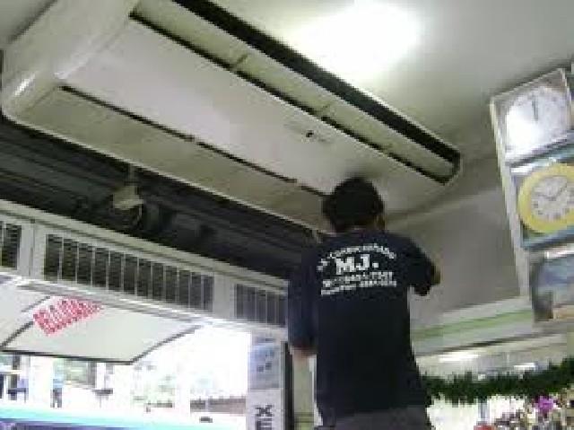 Mj Ar Condicionado