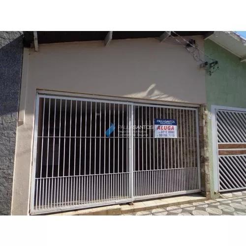Rua Doutor Ruy Barbosa, Vila Hortencia, Sorocaba