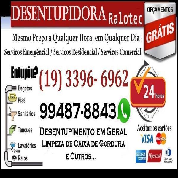 Desentupidora No Jardim Chapadão em Campinas 3396-6962