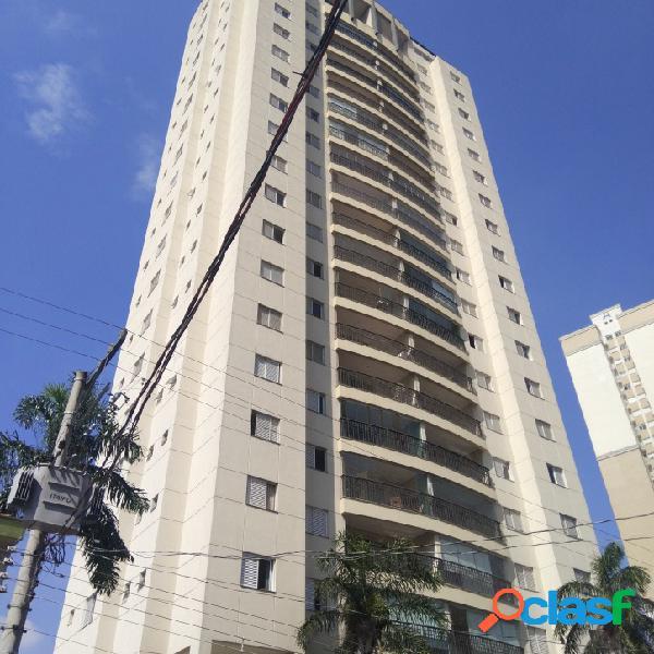 Apto 239m² no Tatuapé, São Paulo/SP Leilão