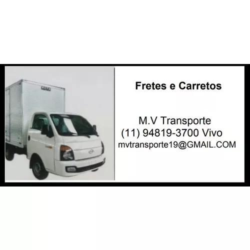 Fretes E Carretos