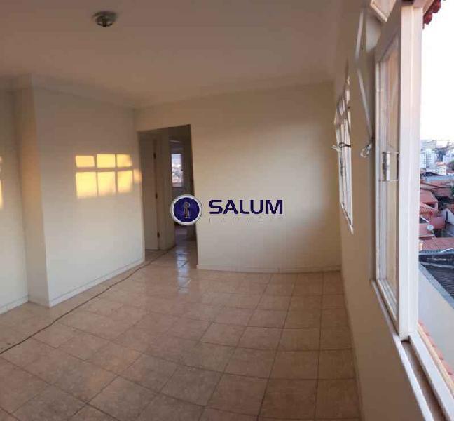 Apartamento, Ana Lúcia, 2 Quartos, 0 Vaga