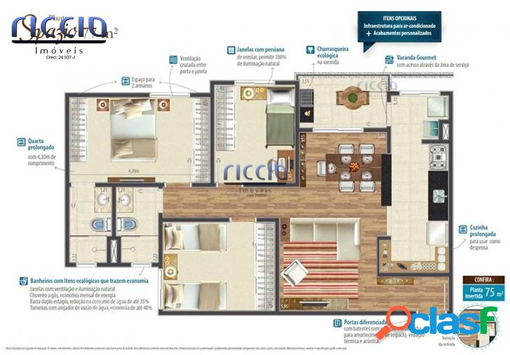 Reserva Giardino Apto 75 m² 3 Dorms 1 Suíte 2 Vagas