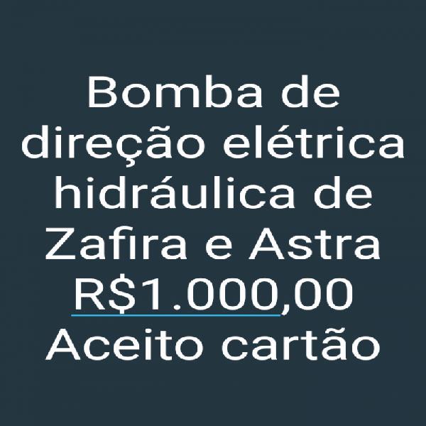 Bomba de direção elétrica hidráulica Zafira ou Astra