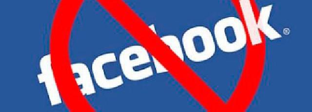 Proxy facebook o que é e como usar