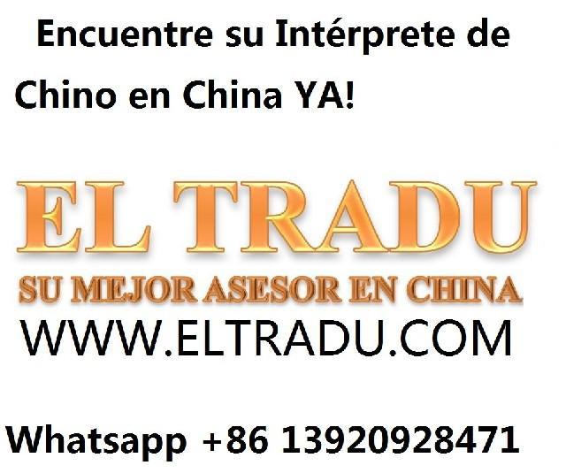 intérprete chino español beijing china