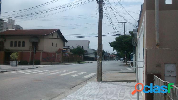 Vila Rosália Casa 2 dorm, 2 vagas, quintal | ao lado da FIG