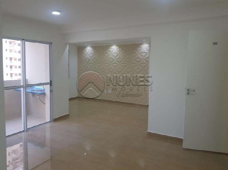 Apartamento com 3 Quartos à Venda, 59 m² por R$ 229.000