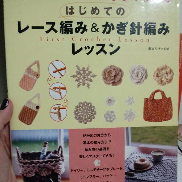 livro importado de crochê