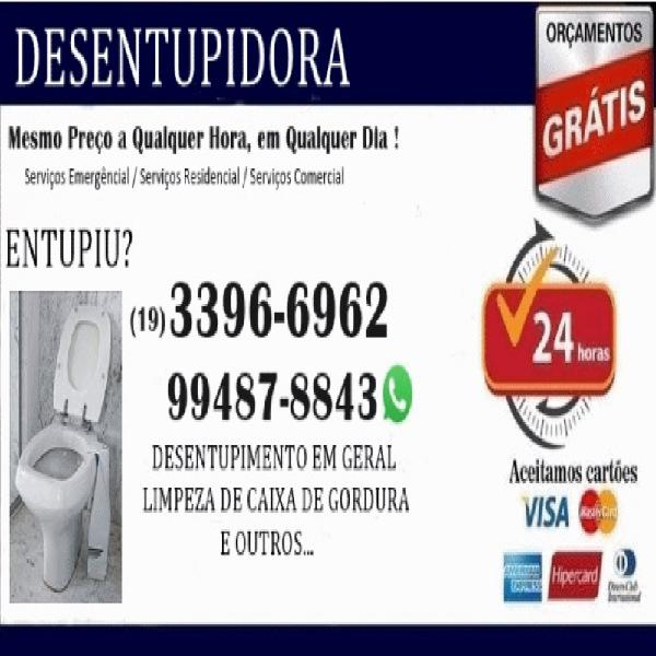 DESENTUPIDORA NO JARDIM GUANABARA EM CAMPINAS (19) 3396-6962