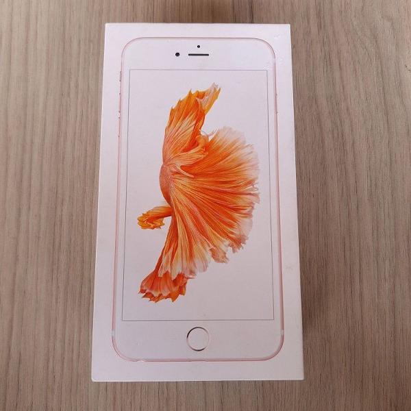 caixinha do iphone 6 s plus