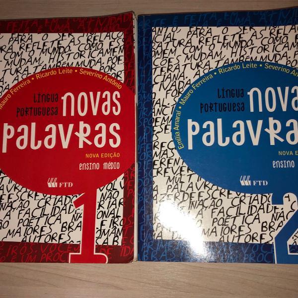 livro de português para ensino médio vol. 1 e 2