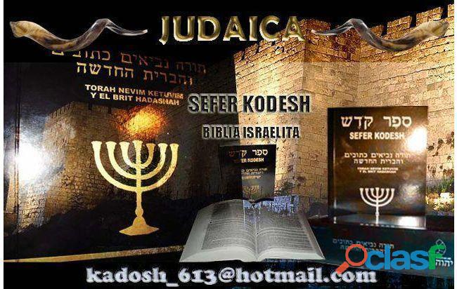 La Biblia del hebreo al Español