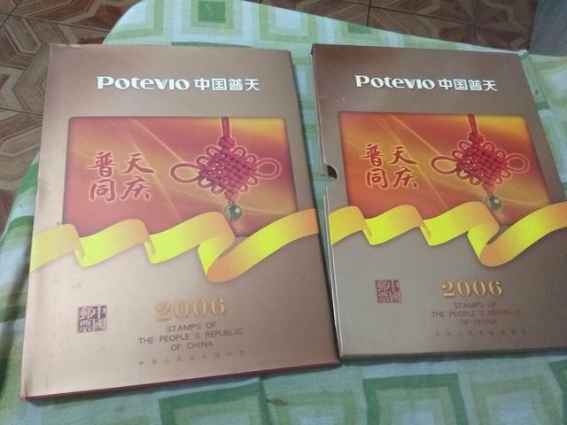 Livro chinês com selos