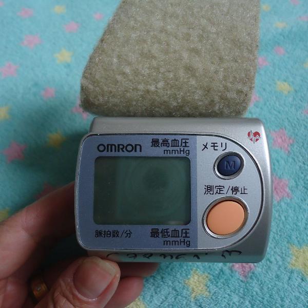 aparelho digital medidor de pressão omron usado