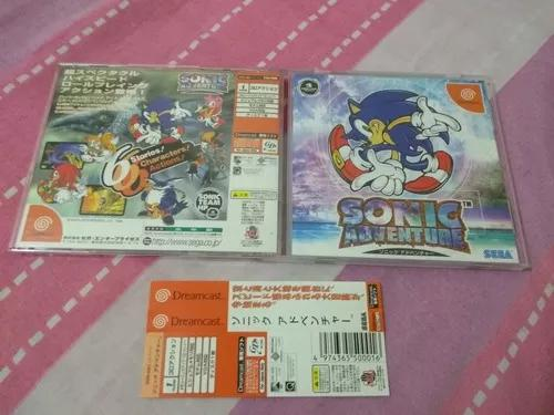 Sonic Adventure | Sega Dreamcast | Japan