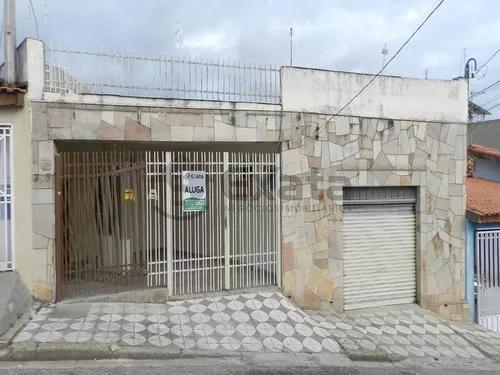 Vila Hortencia, Sorocaba