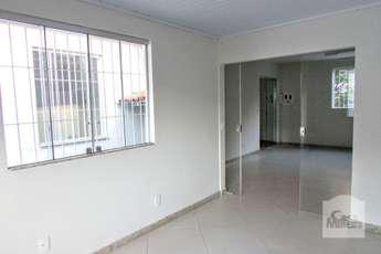 Casa com 3 quartos para alugar no bairro Cidade Jardim,