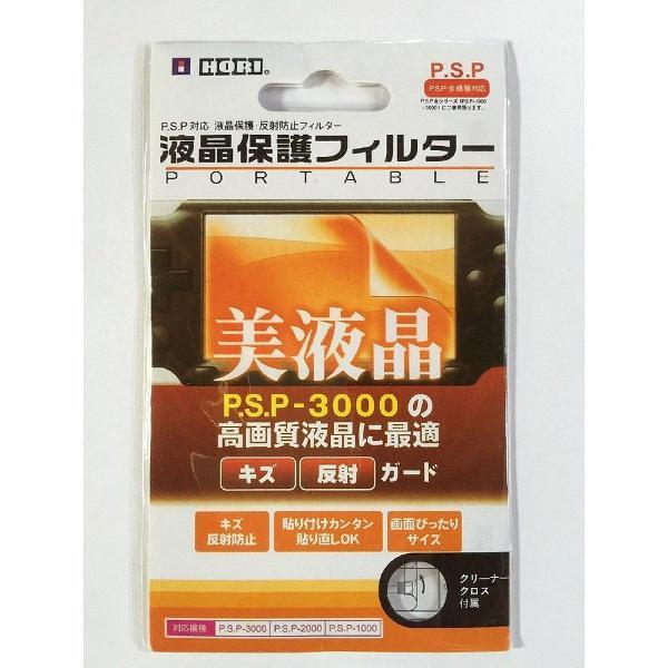 pelicula de plástico para psp 1000 2000 ou 3000 + garantia