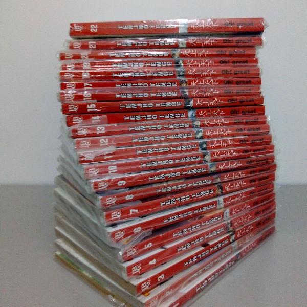 coleção completa mangás tenjho tenge 22 volumes