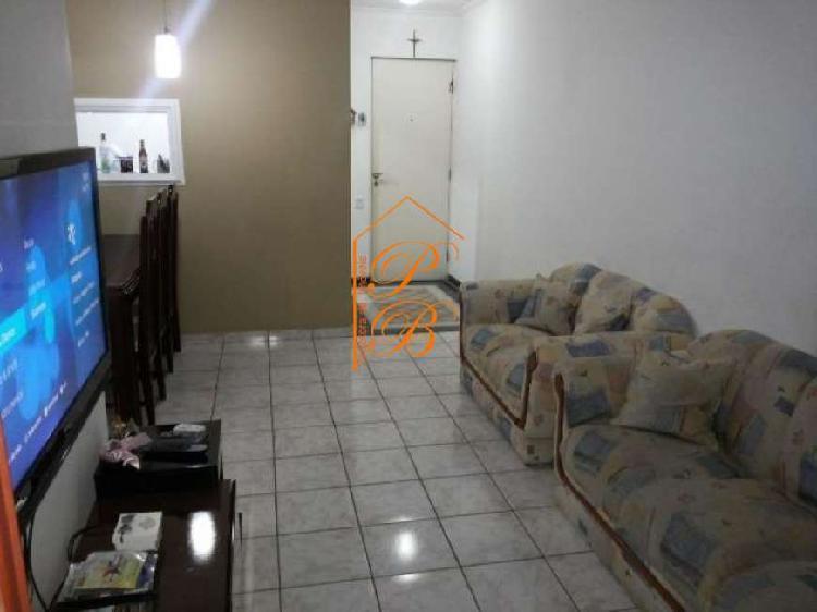 Apartamento para venda com 56m² 2 dormitórios 1 banheiro 1